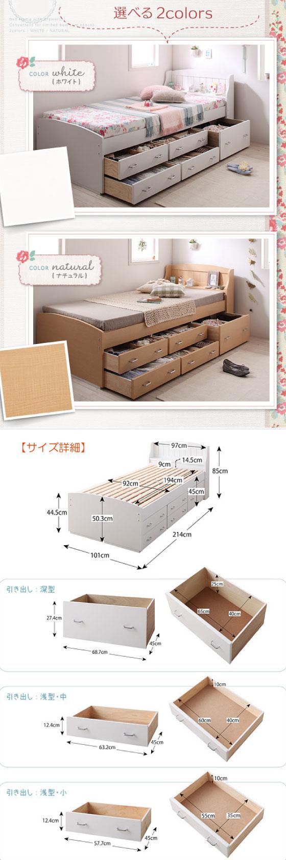 カントリー調・収納&棚付きシングルベッド(日本製)※フレームのみ