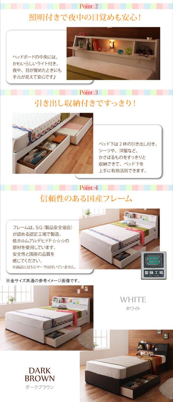 収納&棚&照明&電源コンセント付き・シングルベッド(日本製)