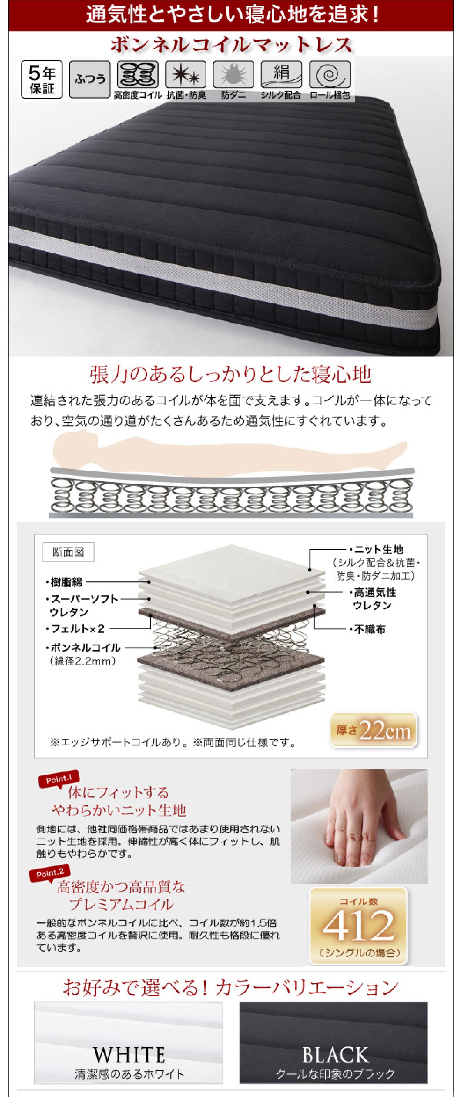 収納&棚&コンセント付き・モダンシングルベッド