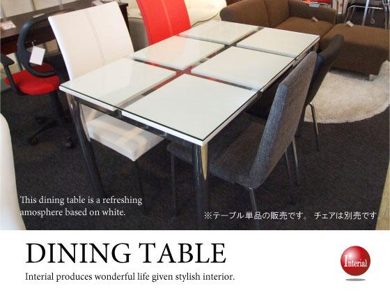 強化ガラス&スチール・ダイニングテーブル(幅130cm長方形)