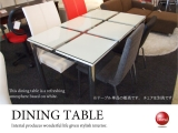 幅130cm・ガラス天板ダイニングテーブル