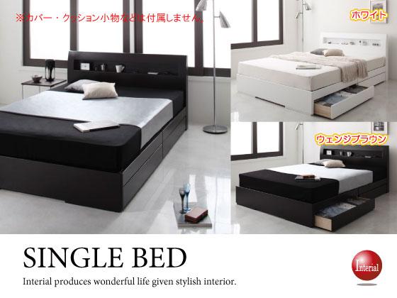 収納&棚&コンセント付きシングルベッド