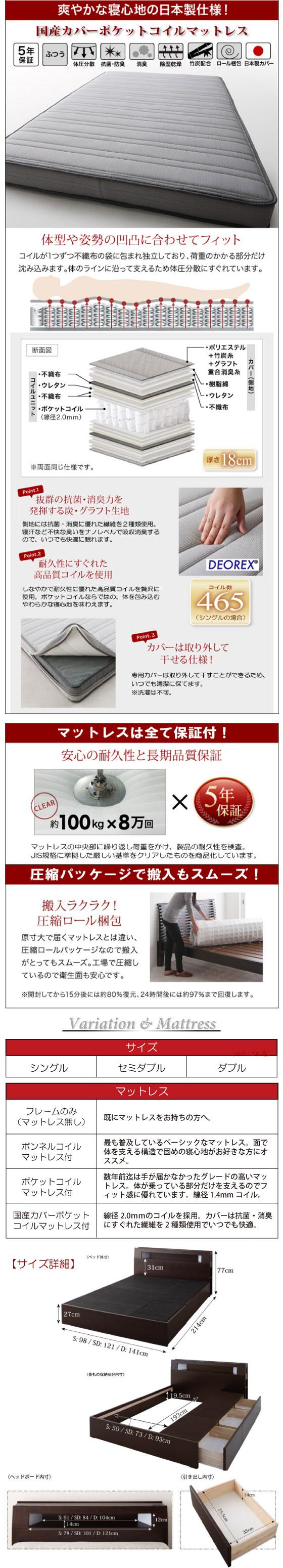 照明&収納&棚&コンセント付き・モダンシングルベッド