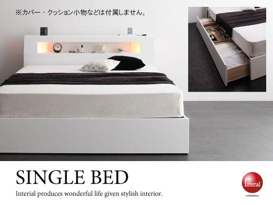 照明&収納&棚&コンセント付きシングルベッド