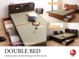 照明&収納&すのこ床板・畳ベッド(ダブル・日本製)