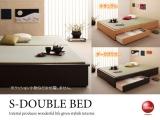 収納付きヘッドレス畳ベッド(セミダブル・日本製)