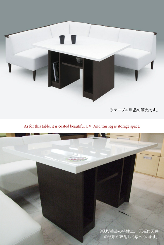 ホワイトUV塗装・幅120cmダイニングテーブル★
