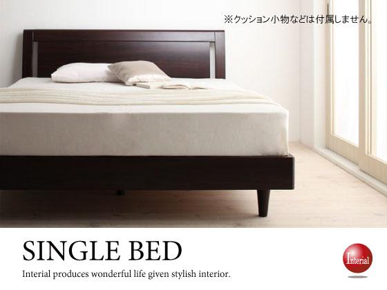ハイデザイン・桐すのこベッド(シングル)