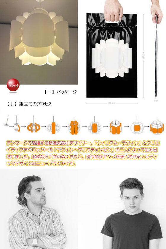 北欧デザイン・インテリアペンダントランプ(1灯)LED電球&ECO球使用可能