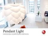 北欧デザイン・インテリアペンダントランプ(1灯/3灯)LED電球&ECO球使用可能