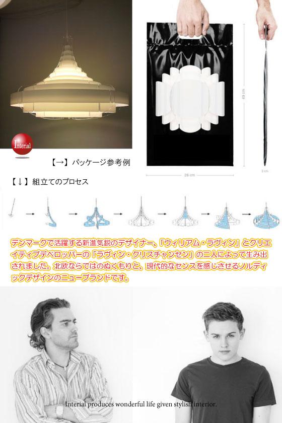 北欧デザイン・インテリアペンダントランプ(1灯)LED電球&ECO球使用可能【完売しました】