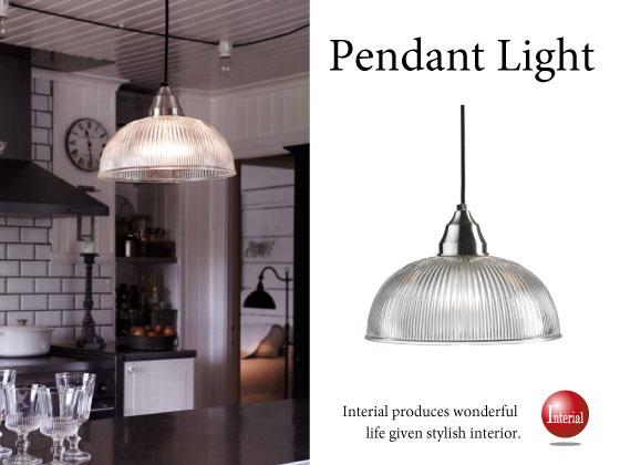 半円形ガラスシェード・ペンダントランプ(1灯)LED電球&ECO球対応