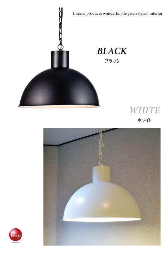 半円型シェード・ペンダントライト(1灯)LED電球&ECO球使用可能