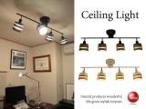 リモコン付き・スポットシーリングライト(4灯)LED電球&ECO球対応