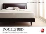 ハイデザイン・桐すのこベッド(ダブル)