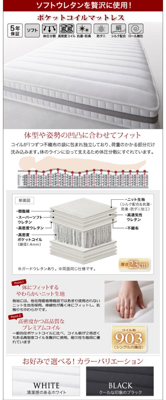 棚&コンセント付き・桐すのこベッド(シングル)