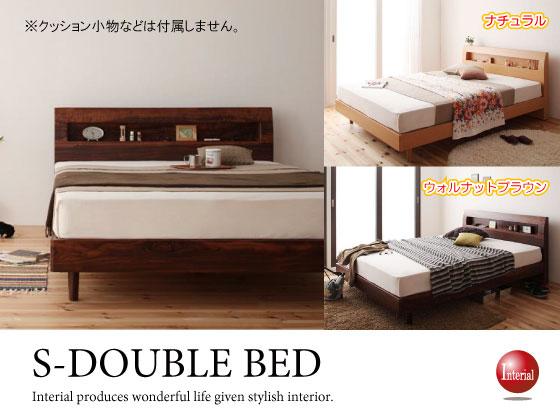 棚&コンセント付き・桐すのこベッド(セミダブル)