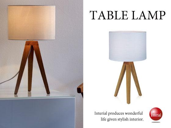 天然木&ファブリック製・テーブルランプ(LED電球&ECO球使用可能)
