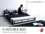 棚&コンセント付き・スチール製フロアベッド(セミダブル)
