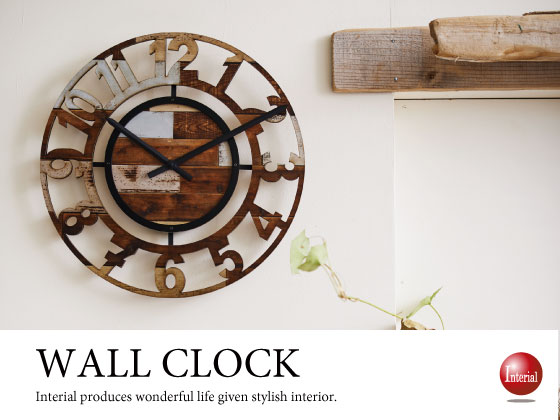 木目アンティーク調インテリア壁掛け時計
