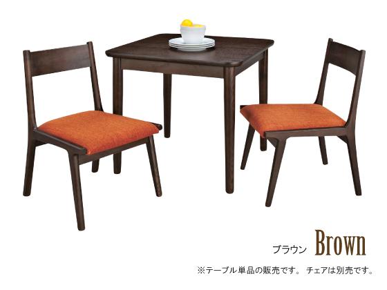 幅75cm・天然木アッシュ製ダイニングテーブル(正方形)