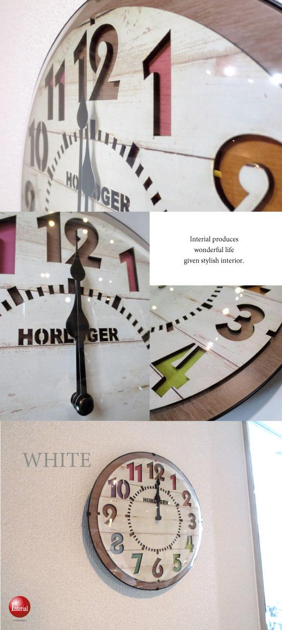 ナンバーデザイン・インテリア壁掛け電波時計