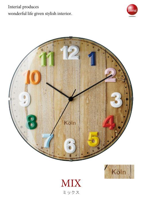 木目ナンバーデザイン・インテリア壁掛け電波時計