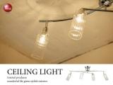 調光リモコン付き!筒型ガラスシェード・シーリングライト(4灯)