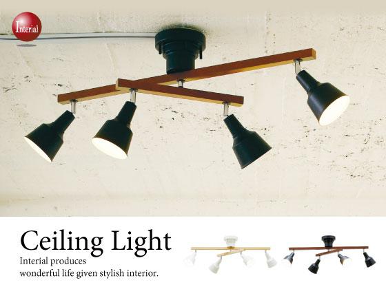 リモコン付き!スポットライトシーリングライト(4灯)LED電球&ECO球使用可能