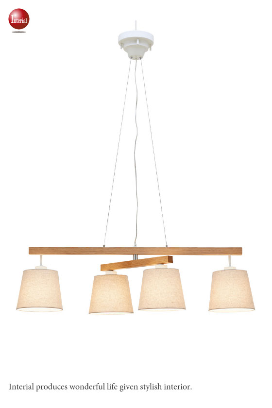 木&ファブリック製・可動式ペンダントライト(4灯)LED電球&ECO球対応【完売しました】