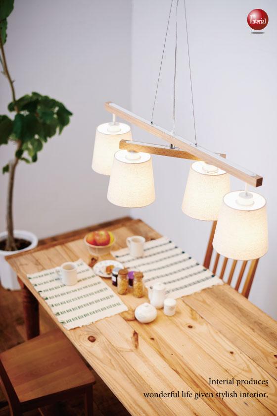 木&ファブリック製・可動式ペンダントライト(4灯)LED電球&ECO球対応