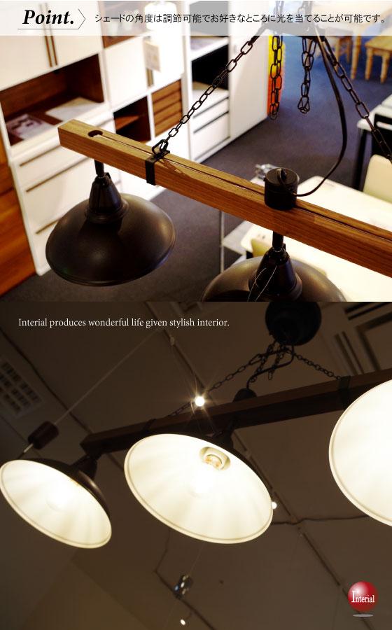 レトロモダン・ペンダントライト(3灯)LED電球・ECO球使用可能