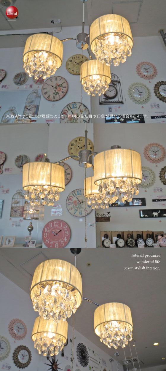 ドレスシェード・シャンデリアペンダントライト(3灯)LED電球&ECO球使用可能【完売しました】