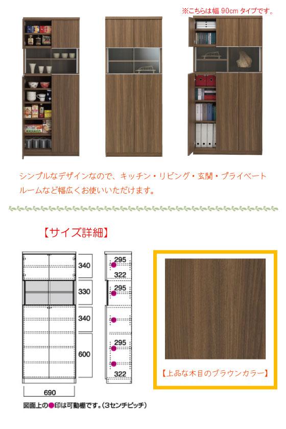 スタイリッシュデザイン・幅73cmマルチキャビネット(日本製・完成品)