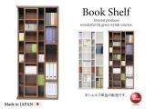 幅80cm・スライドオープン書棚 (日本製・完成品)