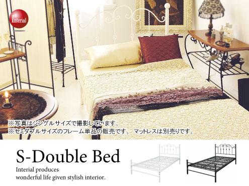 欧風デザイン・セミダブルベッド