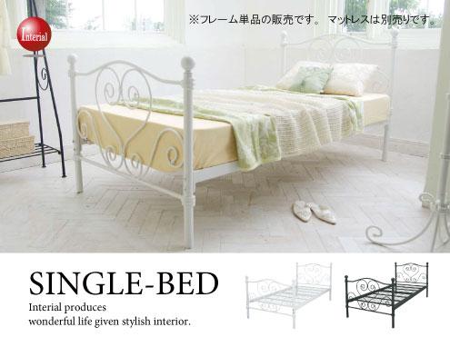 シンデレラデザイン・シングルベッド