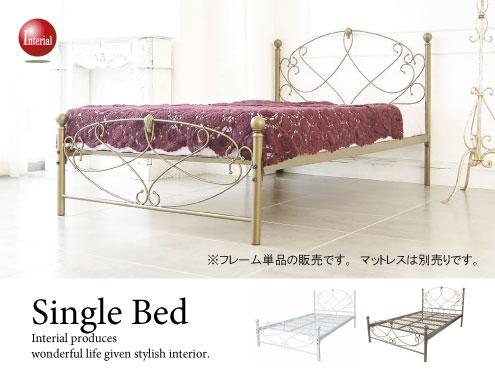 ラインアートデザイン・シングルベッド