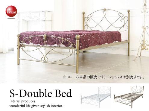 ラインアートデザイン・セミダブルベッド