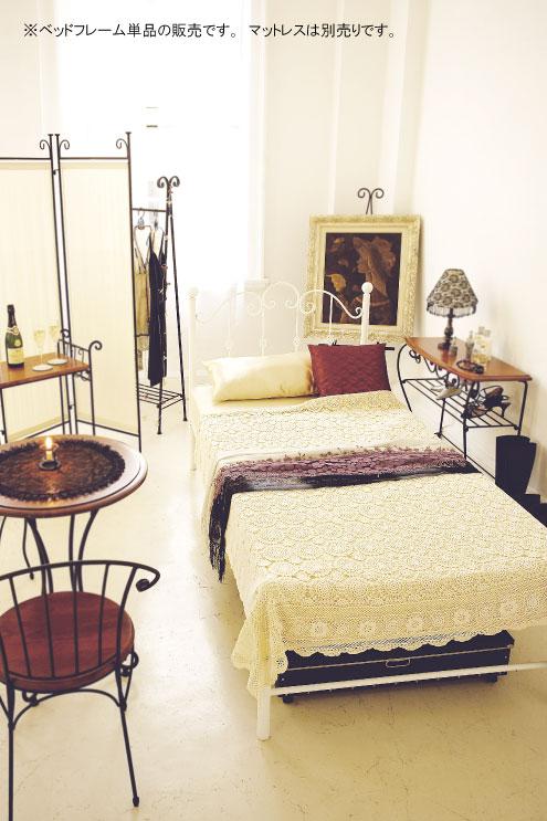欧風デザイン・シングルベッド