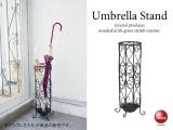 ラインデザイン・アンブレラスタンド(傘立て)