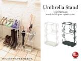 ラインアートデザイン・アンブレラスタンド(傘立て)
