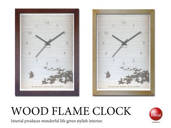 インテリア壁掛け時計(日本製)