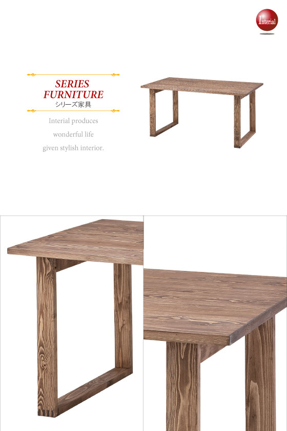 天然木パイン製・幅150cmダイニングテーブル