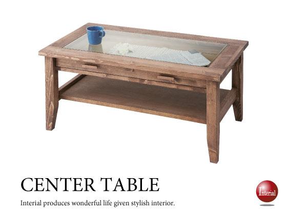 幅90cm・ガラス天板・センターテーブル(引出し&棚板付き)