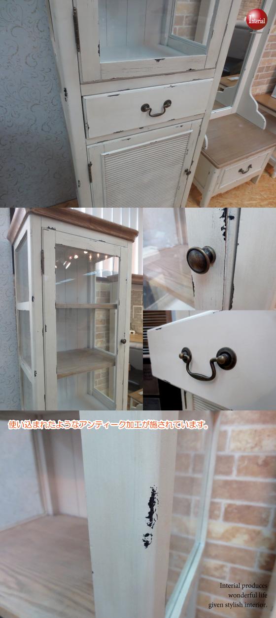 天然木パイン材アンティーク・幅56cmキャビネット(完成品)