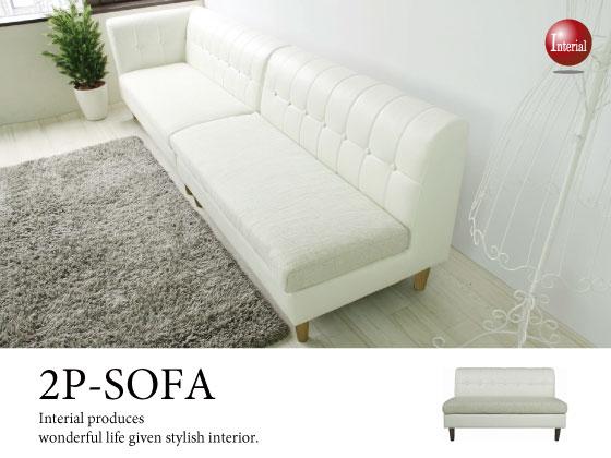 幅119cm・PVCレザー&布ファブリック製・2人掛けSOFA(ホワイト)