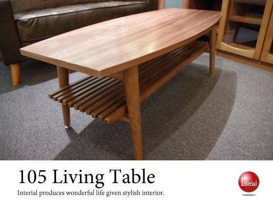 天然木ウォルナット&ラバーウッド製・折りたたみ式テーブル