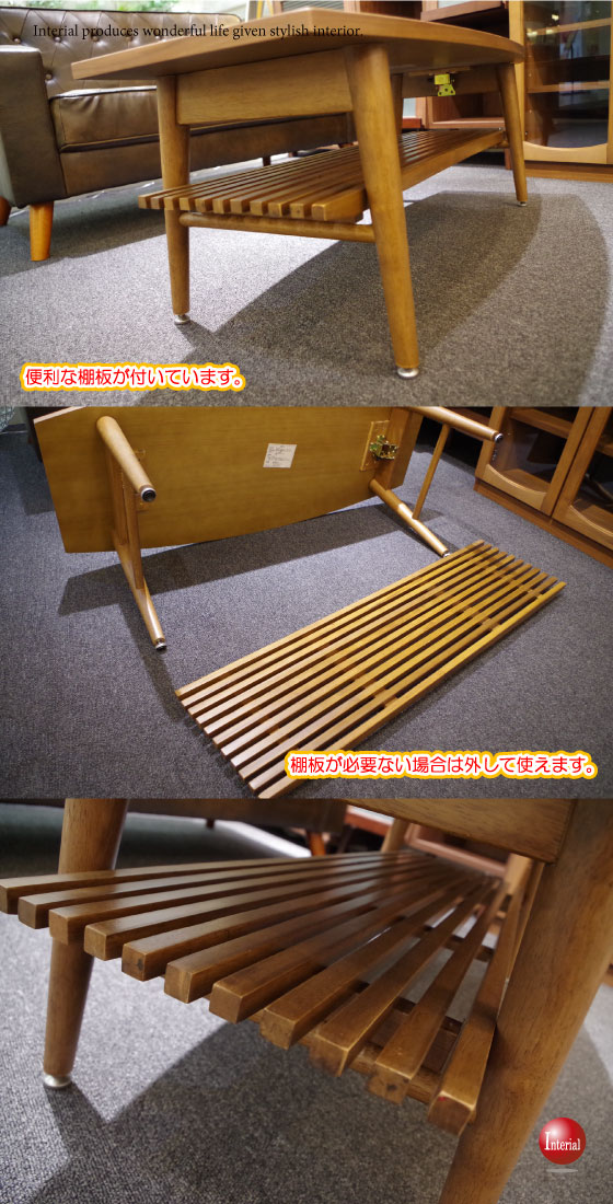 幅105cm・天然木ウォールナット製リビングテーブル(折りたたみ式)