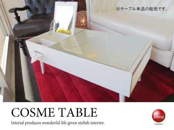 天然木ラバーウッド&ガラス製・幅90cmコスメテーブル【完売しました】